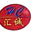 东莞市汇诚医疗科技有限公司 最新采购和商业信息