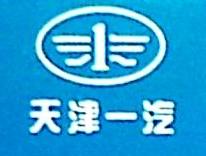 天津汽车工业销售湖南有限公司 最新采购和商业信息