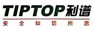 深圳市利谱信息技术有限公司 最新采购和商业信息