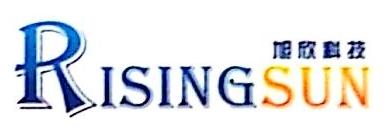 天津旭欣科技有限公司 最新采购和商业信息