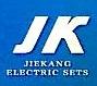吴江市捷康电气成套有限公司 最新采购和商业信息