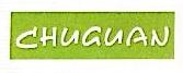 杭州厨冠农产品有限公司 最新采购和商业信息