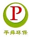 宜兴市平舜环保设备厂 最新采购和商业信息