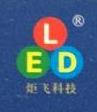 深圳市炬飞科技有限公司 最新采购和商业信息