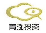 江苏青泓投资管理有限公司 最新采购和商业信息