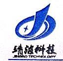 中山市靖波信息科技有限公司