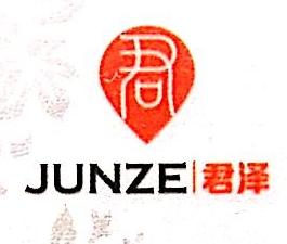 北京君泽国际贸易有限公司 最新采购和商业信息