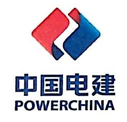 中电建成都建设投资有限公司 最新采购和商业信息