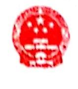 广丰县建设工程监理有限公司 最新采购和商业信息