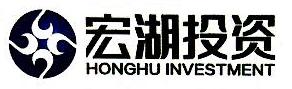 上海宏湖投资有限公司 最新采购和商业信息