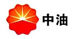 湛江市南站加油站 最新采购和商业信息