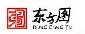 东莞市鸿图印章材料有限公司