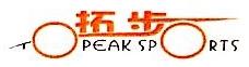 昆山拓步户外运动用品有限公司 最新采购和商业信息