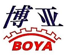 杭州博亚纺织机械有限公司 最新采购和商业信息