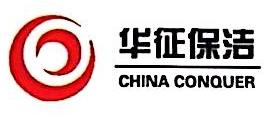 北京兴扬保洁有限公司 最新采购和商业信息