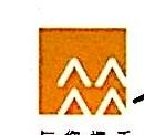 华润河南医药有限公司