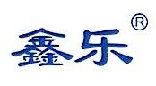 河北鑫乐医疗器械科技股份有限公司 最新采购和商业信息