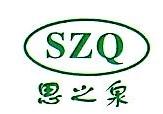 南京思之泉自动化科技有限公司