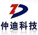 福州仲迪电子科技有限公司 最新采购和商业信息