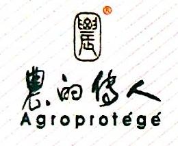 东莞市彩云谷果生物科技有限公司 最新采购和商业信息
