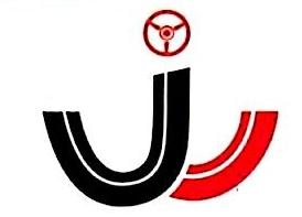 长沙捷动汽车配件有限公司 最新采购和商业信息