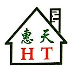 沈阳惠天地暖地热清洗有限公司 最新采购和商业信息