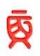 广东辰宇投资有限公司 最新采购和商业信息