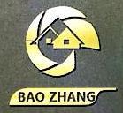 秦皇岛市保障性住房建设投资有限公司 最新采购和商业信息