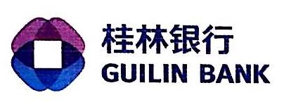 桂林银行股份有限公司南宁分行 最新采购和商业信息