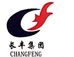 西宁长丰集团物贸有限公司 最新采购和商业信息
