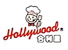 北京合利屋餐饮有限公司 最新采购和商业信息