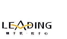 乐山领地房地产开发有限公司 最新采购和商业信息