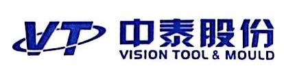 东莞市中泰模具股份有限公司塘厦分公司