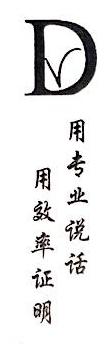 荣德(北京)投资顾问有限公司 最新采购和商业信息