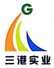 深圳市三港实业有限公司 最新采购和商业信息