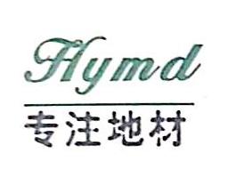 北京旭彤德业商贸有限公司 最新采购和商业信息