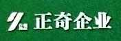 吉林省正奇科技股份有限公司 最新采购和商业信息