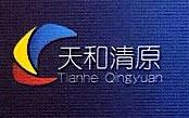 青岛天和清原科技有限公司 最新采购和商业信息