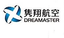 上海隽翔航空科技有限公司