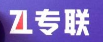 湖南众信百联供应链有限公司