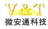 武汉微安通科技有限公司 最新采购和商业信息