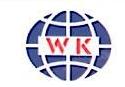 广州市旺科通讯设备有限公司 最新采购和商业信息
