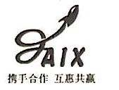 淮安艾克斯家纺有限公司 最新采购和商业信息