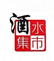 北京北方信合商贸有限公司 最新采购和商业信息