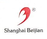 上海北建国际贸易有限公司