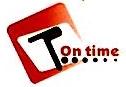 武汉昂泰物流有限公司 最新采购和商业信息