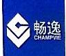 杭州畅逸商务会展有限公司 最新采购和商业信息