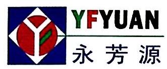 青岛人家源食品有限公司 最新采购和商业信息