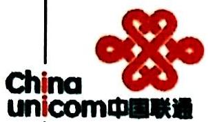 中国联合网络通信有限公司泗水县分公司 最新采购和商业信息