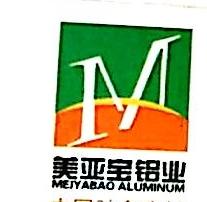 徐州美亚宝铝业有限公司 最新采购和商业信息
